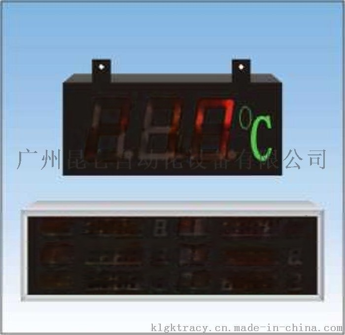 厂价直销包邮昆仑天辰DP系列大屏显示器