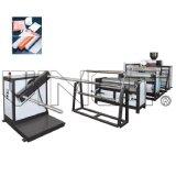聚乙烯复合气泡膜机 PE气泡膜机