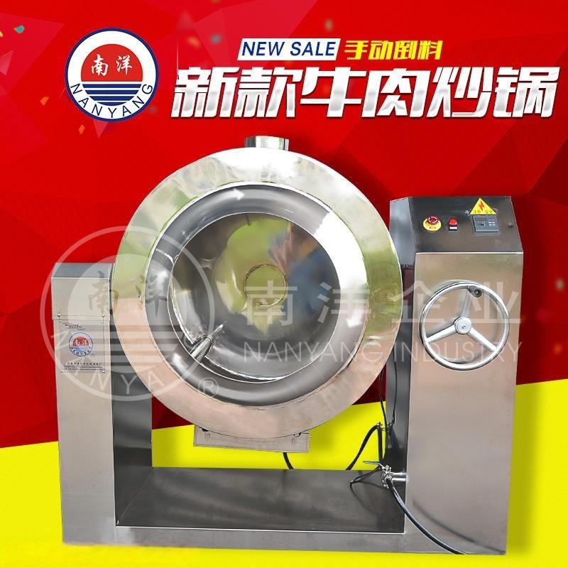 不锈钢燃气加热花生药材滚筒炒锅 卧式滚筒牛肉炒料机