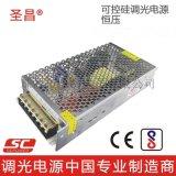 聖昌150W網孔恆壓可控矽LED調光碟機動電源 12V 24V燈條燈帶LED調光電源