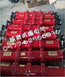LBG1-200/10礦用隔爆型高壓電纜連接器