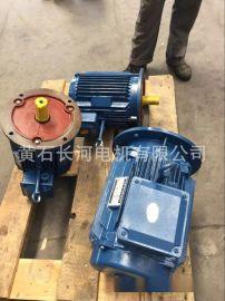 供应YCCL冷却塔电机 90S2-8/0.55KW