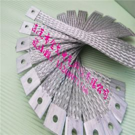 供应铝编织带LMY,铝丝编织带