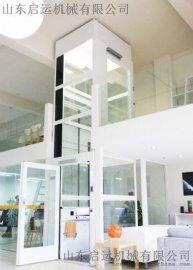 启运  定制家用小型电梯 二层别墅电梯 室内室外电梯 家用阁楼液压电梯