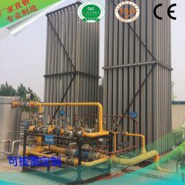 供应燃气调压装置,燃气调压阀,计量减压装置,LNG专用