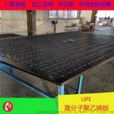 工程車用鋪路墊板山東廠家批發高分子聚乙烯路基墊板