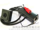 POE 1080P 网络彩色小方块摄像机