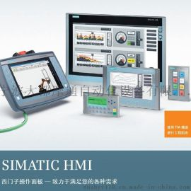 原装西门子TP700触摸屏6AV2124-0GC01-0AX0 / 6AV21240GC010AX0