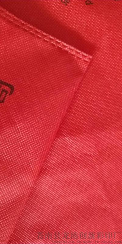 厂家定做无纺布袋定做广告宣传环保袋手提袋