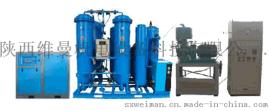 供应小型液氮设备,实验室用小型液氮机