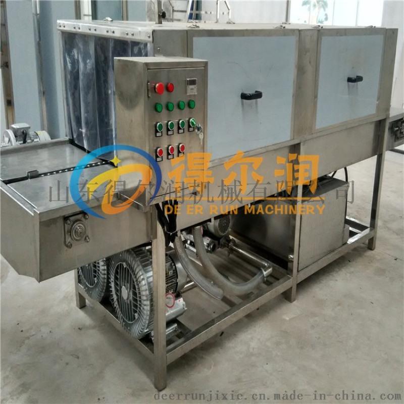 大型DR鏈條筐子清洗機 配送筐子清洗機 三段水清洗