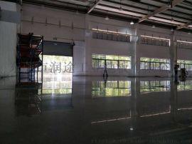 阜陽市混凝土地面固化翻新,阜陽市工廠地面起灰處理