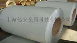 寶鋼彩塗板價格,廠家直銷寶鋼彩塗板價格,特殊顏色寶鋼彩塗板價格