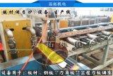 專業供應鋼板淬火回火爐_鋼板淬火回火設備_鋼板淬火回火生產線