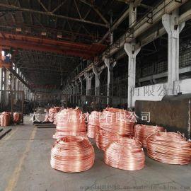 专业生产 银铜线导电率 铜银合金钎焊材料 上海银铜合金 耐高温可定做