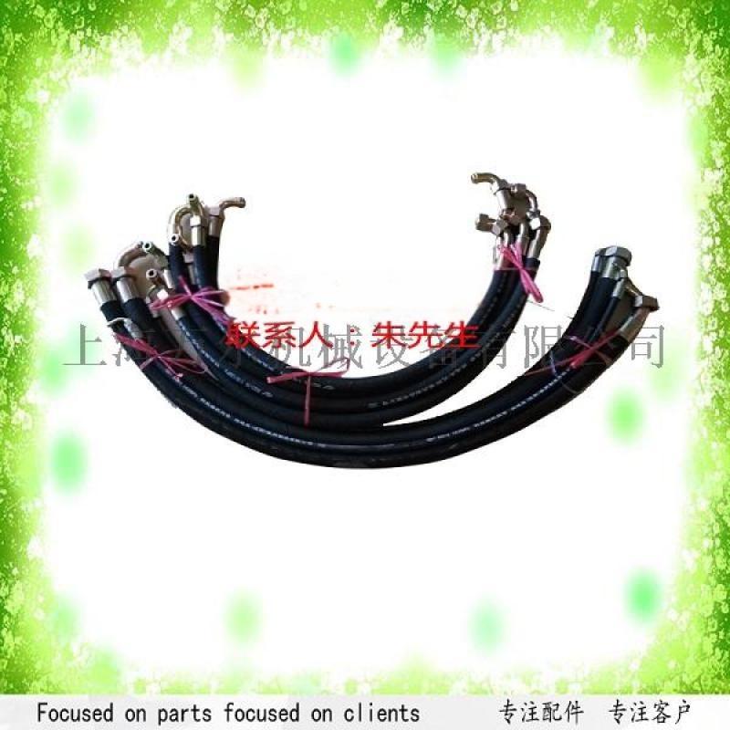 空压机GA75油管1614994000,1622007200