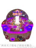 天子娛新款糖豆樂園抓糖果禮品遊戲機豪華禮品販賣機兒童娛樂機廣州遊戲機廠家