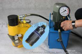 液压冲孔机专用油压增压器 增压缸 **压泵