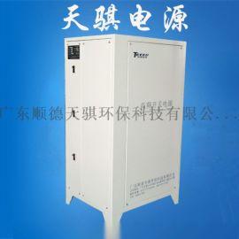 徐州电解着色电源定制 交流-交直流着色电源厂家