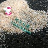 河北石茂厂家直销天然石英砂 滤水专用1-2mm石英砂滤料 质量保证