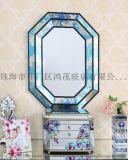 珠海鸿茂厂家定制挂镜酒店装饰创意家居摆件镜子
