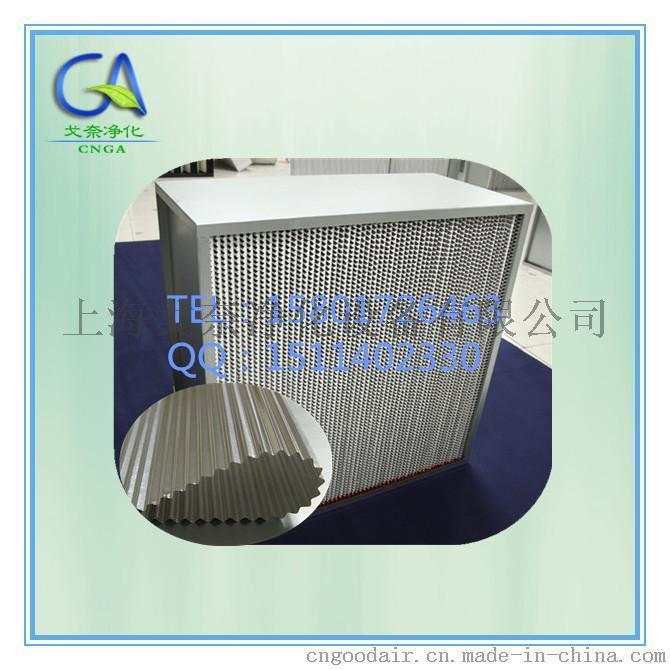 新疆烏魯木齊H13不鏽鋼框架耐高溫高效HEPA空氣過濾器