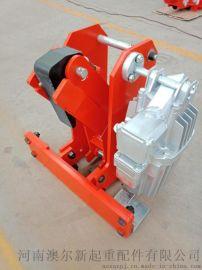 YFX系列电力液压防风铁楔 防风车档 止轨器