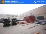 厂家供应 柔性铸铁管 机制铸铁管 W型铸铁排水管
