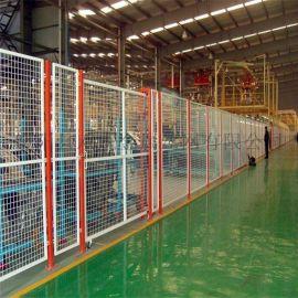 江苏响水化工厂车间隔离网仓库隔离栏机械防护隔离围栏
