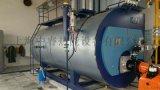 0.5吨卧式燃气蒸汽锅炉