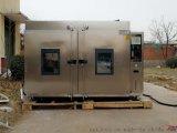 恒温恒湿试验箱厂家直销,恒温恒湿箱定制
