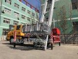 28米云梯车青岛云梯韩国进口加厚加宽梯臂高空作业车