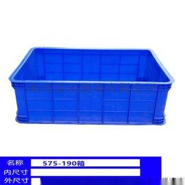 周转箱塑料收纳箱加高加厚零件盒物料盒塑料盒工具盒