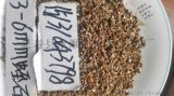 西安園林育苗用膨脹混合蛭石多少錢