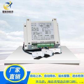 高低水位控制器,管道液位传感器控制器