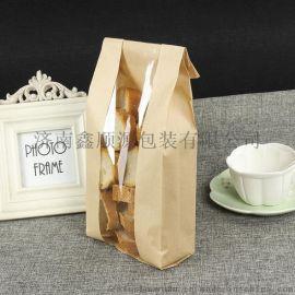 防油开窗牛皮纸袋 开窗面包袋 开窗点心包装袋