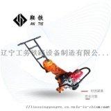 NLB-300內燃螺絲機(柴油)|注意方法