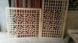 廠家定制仿古木雕門窗花格隔斷背景實木花格中式花窗鏤空雕花