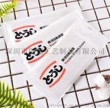 供应湿纸巾 广告湿巾定制免费设计厂家直供