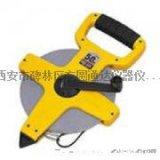 西安测量仪器配件皮尺钢卷尺塔尺