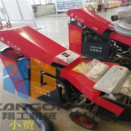 微型混泥土输送泵 转场方便输送泵