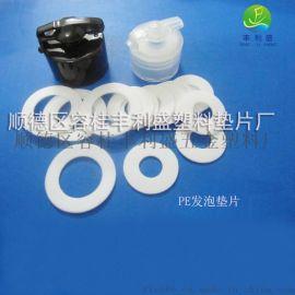 PE双覆膜垫片、PS泡沫垫片、铝箔复合垫片