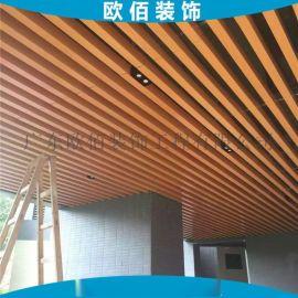 长条木纹铝方通 仿木纹铝合金管材 仿木纹铝格栅天花