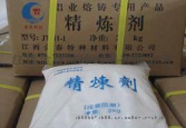 江西金泰生产供应粒状精炼剂
