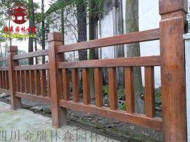 凯里仿木纹栏杆,防腐公园栏杆,厂家定制栏杆