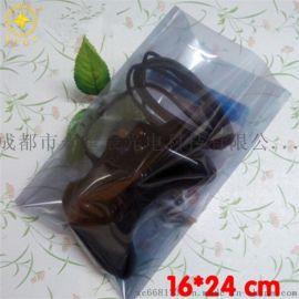 平口静电袋**防静电袋LED灯条电子元件包装