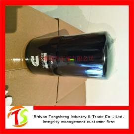 康明斯发动机机油滤清器C3696820配件
