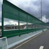 弧形声屏障厂家,桥梁金属隔音板,桥梁隔音屏障厂家