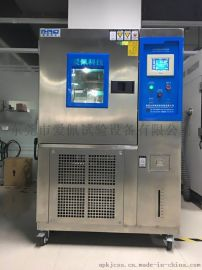 高温高湿存储实验箱、低温低湿老化试验箱