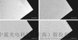 BLUMITECH 微纳米防眩光板UGR扩散板